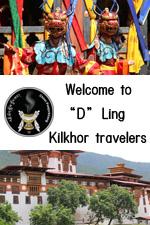 ブータンの旅行代理店